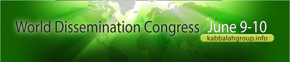 World Dissemination Congress